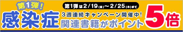 week_banner-0219.png
