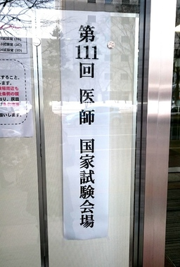 DSC_1422.JPG