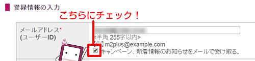 ちぇっく.png