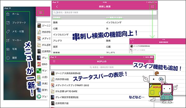 ブログ用.png