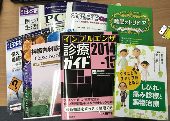 新刊.png