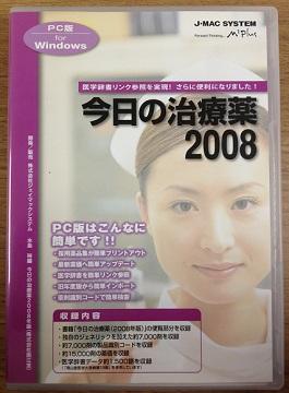PC2008.jpg