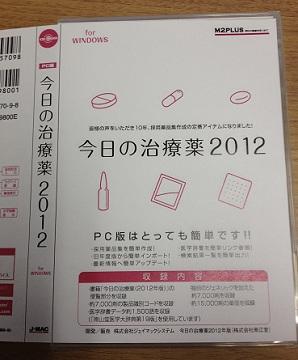 PC2012.jpg