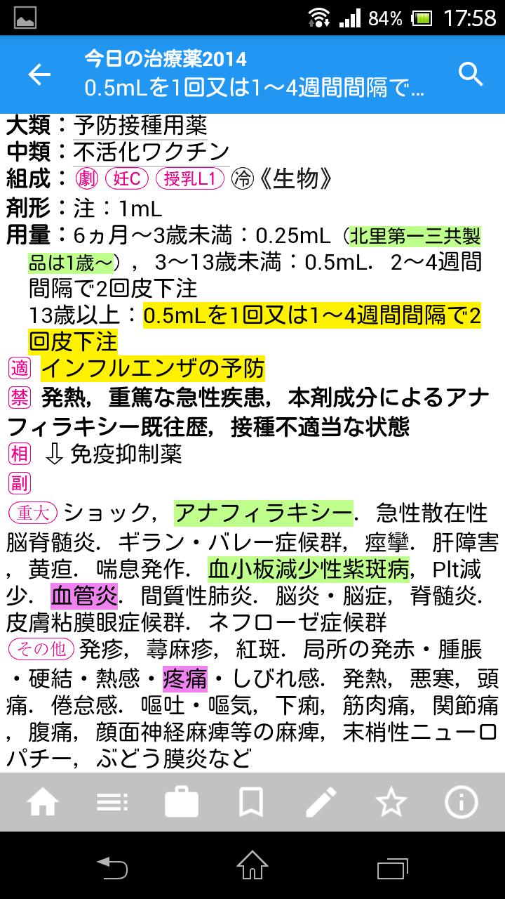 and_150303_3.png