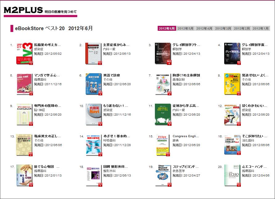 ebook20.png
