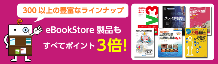 ebookstore.m2plus.png