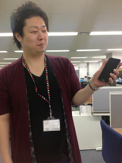 hayashi_iPhone6.jpg