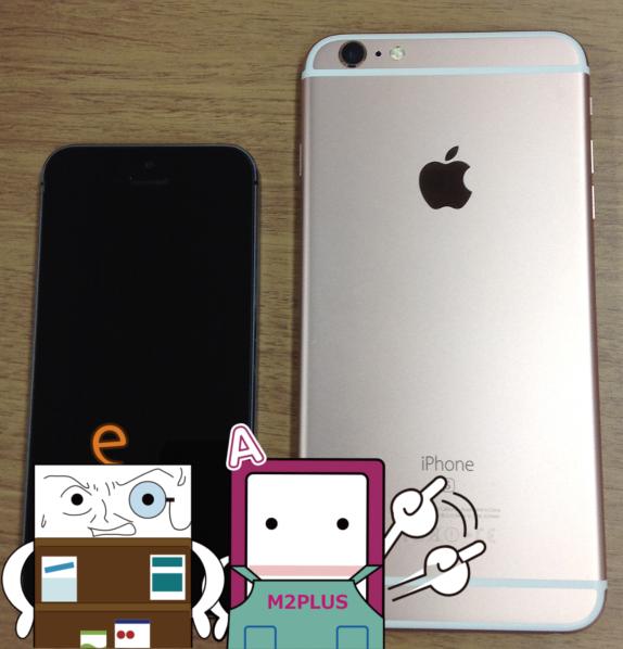 iPhone5s_iPhone6sPlus_App_eBu.png