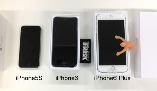 iPhone_hikaku.jpg
