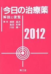 konnichi-shoseki.jpg