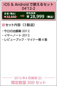 set0412-220120417-0.png