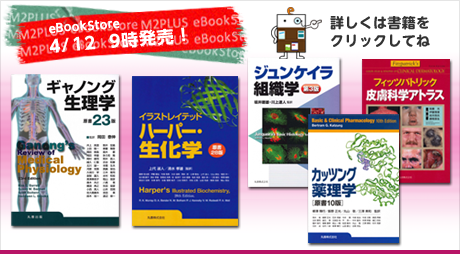 top-reader-goonsale-20130412.png