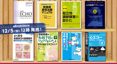 top-reader-goonsale-20141205.png
