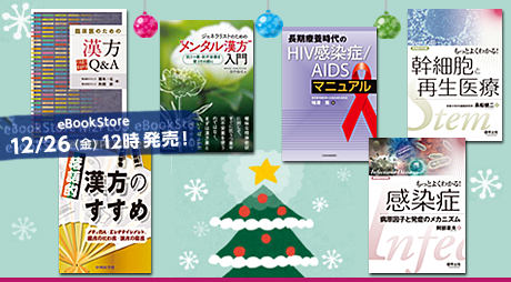 top-reader-goonsale-20141226.png