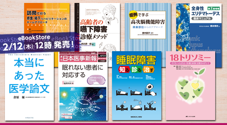 top-reader-goonsale-20150212.png